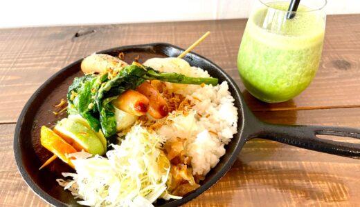 ファーミーカフェ(FARMYCAFE~Currystand~)道の駅はなぞので野菜たっぷりの朝カレーを堪能♪