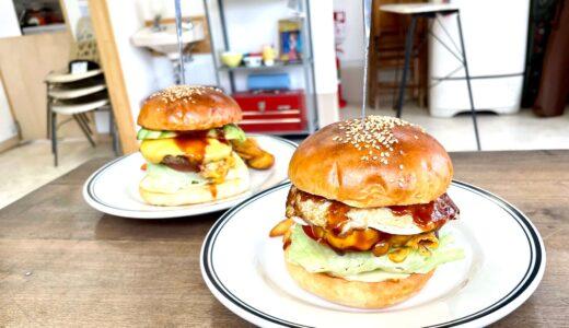 熊谷 ハンバーガーショップスズキ|見た目も美しく味のバランス絶妙!駐車場情報あり
