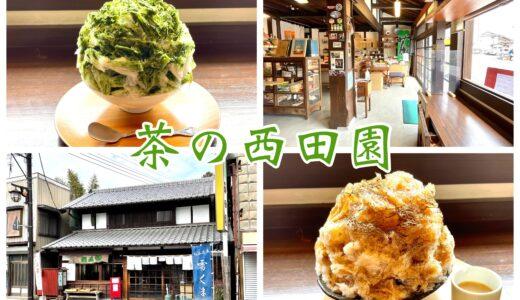 茶の西田園|熊谷妻沼の人気かき氷店をレポ!メニューや営業日情報あり