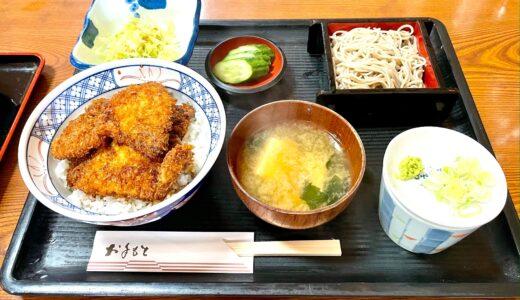 大むら本店|秩父鉄道御花畑駅からすぐ!ご当地グルメわらじカツ丼や蕎麦が楽しめる♪