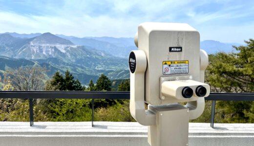 芦ヶ久保 道の駅から丸山ハイキング!駐車場・トイレ・所要時間・コースまとめ