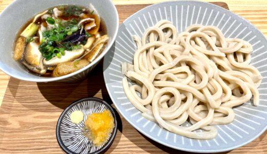 武蔵野うどん 五六|こだわり麺と優しい出汁が美味しい!メニューや駐車場も紹介