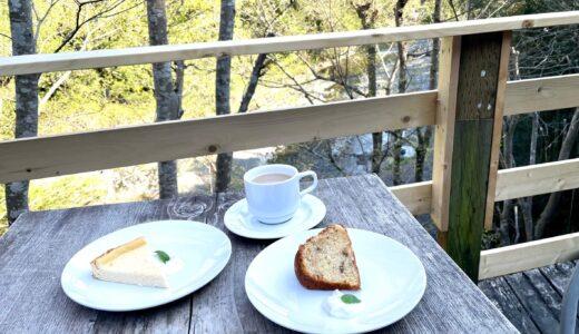 日高市 カフェ日月堂|テラス席は自然を満喫できる癒し空間!天気の良い日におすすめ♪