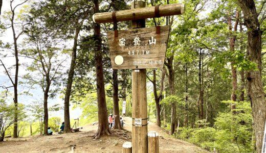 長瀞 宝登山の駐車場・トイレ・コースまとめ!頂上まで1時間の気軽なハイキング