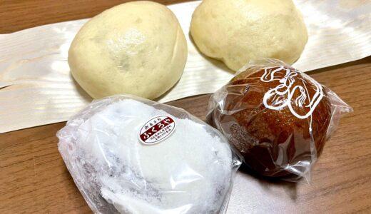 ふくろや|長瀞の和菓子屋で名物すまんじゅうを購入!味や大きさ、賞味期限は?