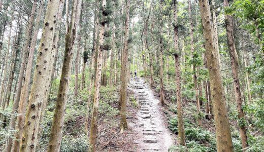 野上駅から長瀞アルプス経由で宝登山へ行くコース|駐車場・トイレ・コンビニも紹介