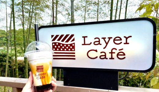 深谷市 Layer Cafe (レイヤーカフェ)インスタ映え間違いなし!黒糖タピオカやタルトが絶品♪