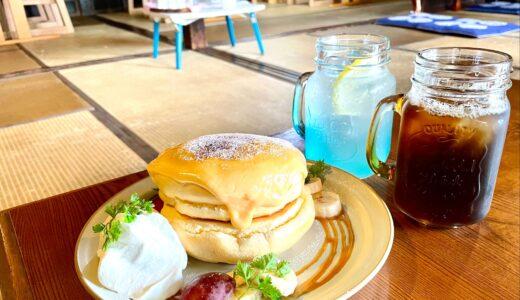 川越 古民家カフェ&バーsmiley(スマイリー)伊佐沼でふわふわパンケーキが食べられる!