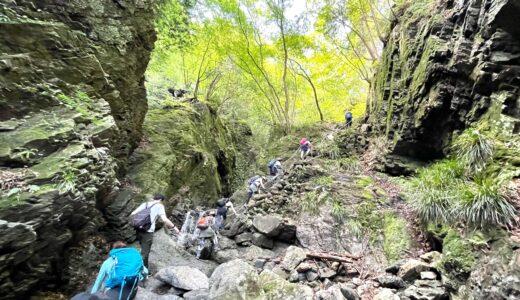 棒ノ折山(棒ノ嶺)の駐車場・トイレ・コースまとめ!初心者でも沢登り気分を楽しめる低山
