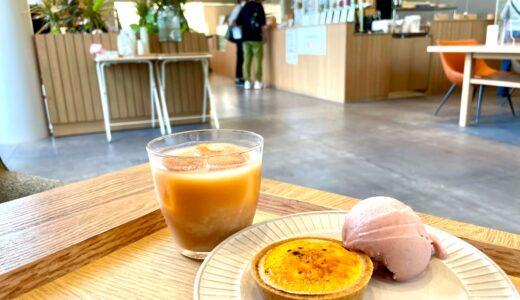 OH!!! ~発酵、健康、食の魔法!!!|カフェ、レストランのメニューや施設の基本情報を紹介
