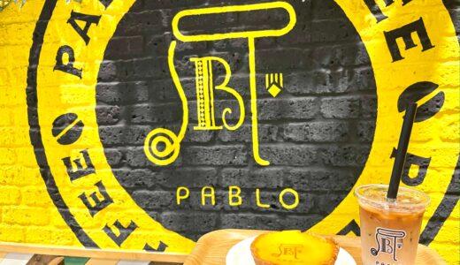 PABLO 越谷レイクタウンmori店をレポ!パブロのカフェでタルトをイートイン♪