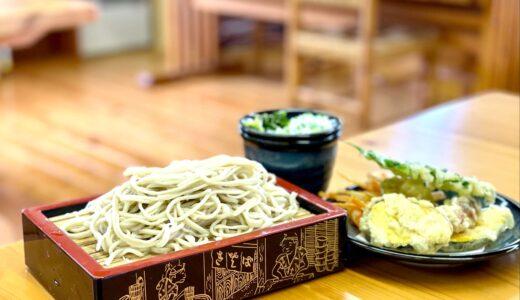いこいの里大附 そば道場|弓立山近くで蕎麦ランチを楽しめるお店!