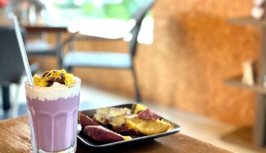 入間|やきいもCafe KOTAROU リターンズは焼き芋とシェイクが絶品♪