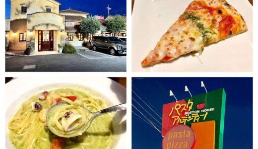 パスタアルデンティーノ 大宮店はピザ食べ放題が楽しい!メニューや料金も紹介