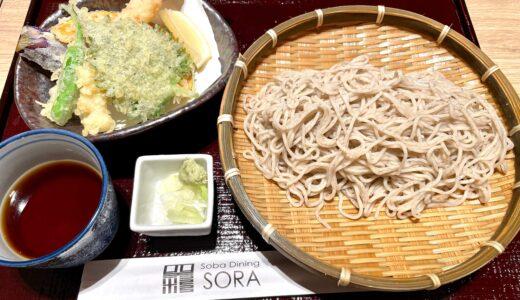 上尾の蕎麦ダイニング 空楽(SORA)をレポ!メニューや食べた感想を紹介