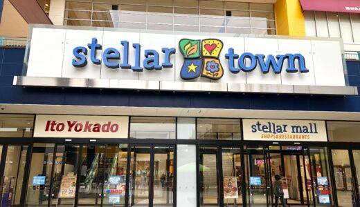 鎌倉パスタ・台湾小籠包などステラタウンの3店舗が7月末に閉店!