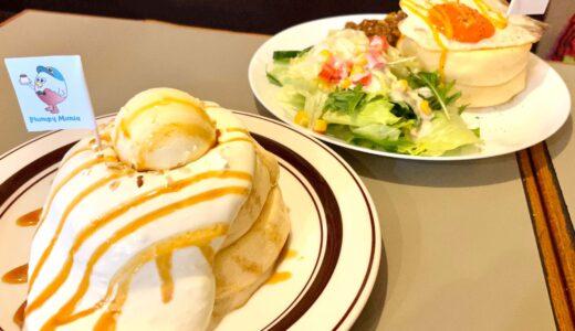 宮原 プランピーマニア(plumpy mania)でパンケーキを実食!待ち時間や混雑に注意
