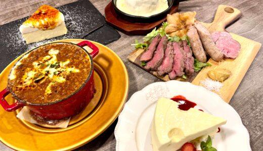 circolo(チルコロ)熊谷店でチーズ三昧!SNS映えするメニュー多め♪