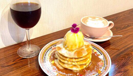 熊谷 ホシカワカフェはもちもちパンケーキが美味しい!ラテアートも楽しめる癒し系♪