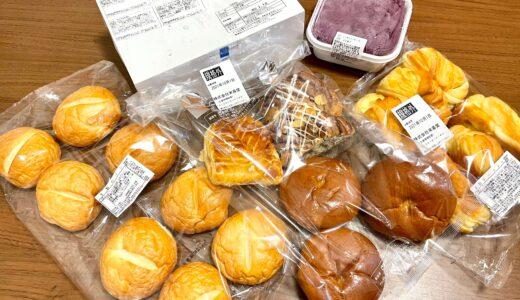 三芳町 エーキドーパン 工場直売店はパン&冷凍ケーキが激安!狭い駐車場に注意