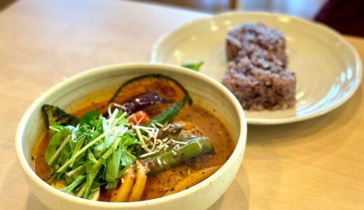 行田 スープカリーNeco(ネコ)でランチ!ゴロゴロ野菜のヘルシーカレーが絶品♪