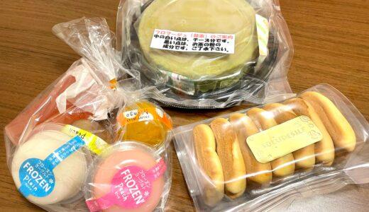 ソルデシレ 本店は工場直売ケーキ&焼菓子がお得!手土産「羽生の黄金麦」もおすすめ♪