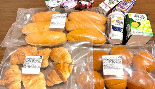 伊奈町 サンフレッセ工場直売店はプレーンパンが激安!混雑状況や駐車場は?