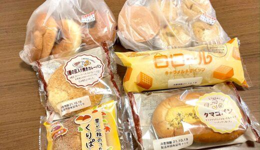 伊藤パン 岩槻工場直売店は規格外菓子パンが激安!売り切れや駐車場に注意しよう